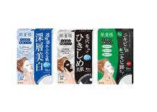 Kracie Hadabisei Moisturizing Whitening/Acne Care/Firming Face Mask -US Seller