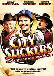 City Slickers (DVD, 2008, Collectors Edition)