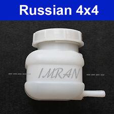 Kupplungsbehälter Behälter Kupplung Lada Niva alle Modelle  2121-1602560