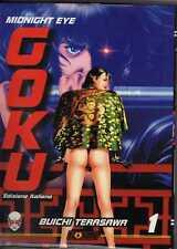 GOKU MIDNIGHT EYE N. 1 - BUICHI TERASAWA