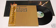 DEEP PURPLE:LP-24 KARAT PURPLE-JAPAN+OBI+INSERTO NM
