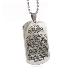 Engraved Allah Verset Ayatul Kursi Muslim Islam Arabic Quran Pendant Necklace