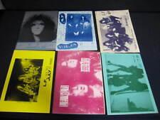 KISS L.F. Vol. 67 - 72 1992 Japan Fanzine Book Lot LF