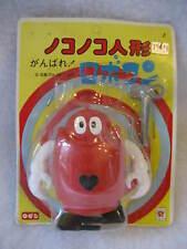 RARE vintage ROBOCON plastic WINDUP robot figure Japan CUTE Japanese toy MOC !!!