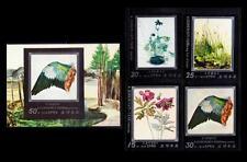KN MNH Imperf 4v+SS, Durer, Paintings, Birds Wings, Flowers,