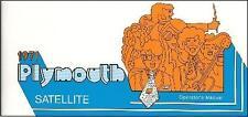 1971 PLYMOUTH  SATELLITE/ROAD RUNNER OWNER'S MANUAL