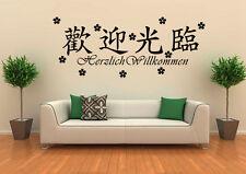 WandTattoo  Willkommen mit Chinesische Zeichen wzt19