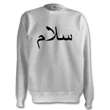Salam Arabic Sweatshirt Logo White Print Peace Mens Unisex Logo Islam Muslim
