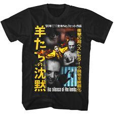 Silence of the Lambs Japanese Movie Poster Men's T Shirt Moth Hannibal Buffalo