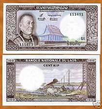 Lao / Laos, Kingdom, 100 Kip, ND (1974), P-16, UNC