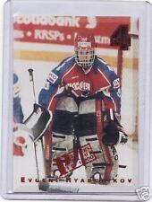 1994 CLASSIC 4-SPORT EVGENI RYABCHIKOV PROOF /1000 #123