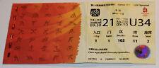 old TICKET Olympic 2008 Beijing Wrestling 21.08.2008