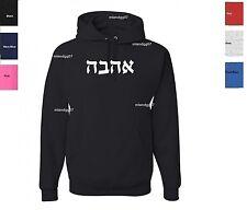 Hebrew  Love Sweatshirt  Hoodie SIZES S-3XL