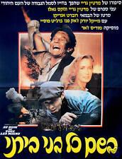 French FILM MOVIE POSTER Holocaust MICHAEL YORK Judaica MARTIN GRAY Polish