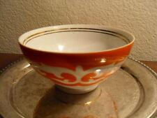 vintage Uzbek Russian IKAT orange porcelain cup bowl pijala - Uzbekistan