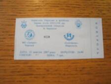 14/10/2007 Ticket: Dnipro Cherkasy v Illichivets Marivpol [Dated 12/10/2007]. No
