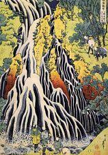 Katsushika Hokusai Kirifuri Waterfall Canvas Print