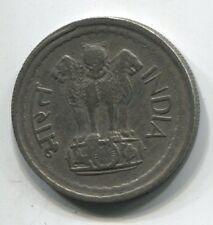 MONNAIE  50 PAISE 1972 INDE INDIA COIN