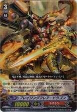 Cardfight Vanguard TCG Japanese BT02/005 RRR Blazing Flare Dragon