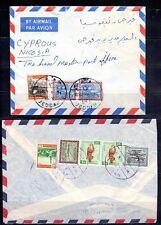 "SAUDI ARABIA 1970's THREE COVERS DIFFERENT CANCELS ""JEDDAH 1"",""JEDDAH 6"",""JEDDAH"
