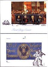 Russian Sweden War 1809 Gold Folio Finland FDC 2009