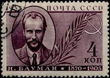 URSS - RUSSIA - 1936 - In memoria di tre rivoluzionari - 4 k.
