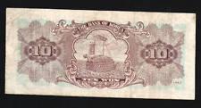 KOREA SOUTH 10 33A 1962 TORTOISE WARSHIP RARE BANK NOTE