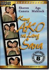 Kung AKO na Lang Sana ! ~ ( PILIPINO MOVIE ) ~ DVD ~ ( Love Story / Drama )