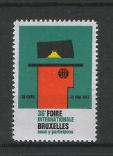 BELGIUM-MNH** POSTER STAMP-FAIR-BRUXELLES