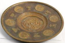 Antique Rare Passover Pesach Seder Plate Tray w/Jewish Menorah, Judaica Israel