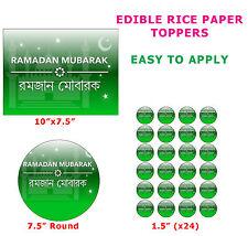 Ramadan Mubarak Muslim Cake & Cupcake Topper Decorations On Edible Rice Paper