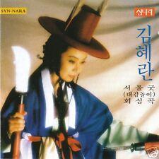 CD Musique du Monde Asie Tradition Rituel Chamaniste Goot Corée Kim Hye-Ran