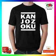 Run Kanjo Kanjozoku Osaka Japan JDM Good T-Shirt Tee Tshirt Honda Civic EF EK EG