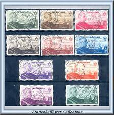 1934 Tripolitania P A Roma - Mogadiscio n. 47/56 Usati