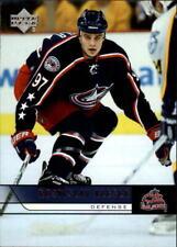 2006-07 Upper Deck Hockey 307-490 - Finish Your Set- *WE COMBINE S/H*