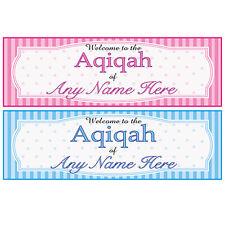 2 los banners personalizados aqiqah 2 para 1-aqiqah celebración