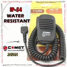 Japan Water Resistant Mic fr ICOM IC-W32A W32E IC-T81A IC-T7H IC-91A D V80 T70A