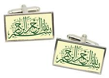Bism Ellah Al rahman Al Raheem Rectangle Cufflinks in Chrome Box