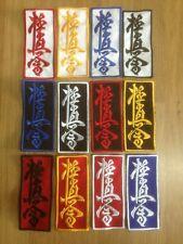 Kyokushinkai / Kyokushin Karate - Badges / Patches - Sew On - Various Choices