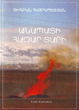 ANAPATI HAZAR TARI; Desert Years: ARMENIAN- Hayrapetian