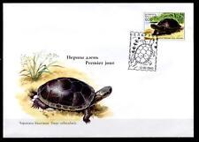 Schildkröte. FDC. Weißrußland 2003