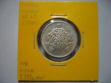 Japan silver coin 100 yen, year 40 (1965)