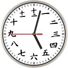 Japanische Schriftzeichen In Deko Wandtattoos Wandbilder Günstig