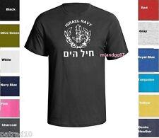 Israel Navy Seals T-Shirt Israeli Army Military Defence Force Hebrew SZ S-5XL