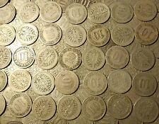DEUTSCHES REICH GERMANY Kaiserreich 10 pfennig KM#4 1874-1889 choose your coin