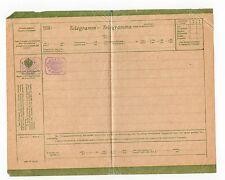 1906 ALBANIA BIGLIETTO DA 15 QIND IMPERIALE A/7836