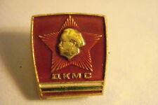 Bulgaria Bulgarian DKMS Dimitrov Komsomol Badge Pin Communist Youth member