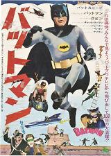 Vintage Japanese Batman Movie Poster A3/A4 Print