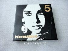 Lee Hyo Ri Vol.5 - Monochrome [Normal Edition] CD + POSTER (OPTION) + FREE GIFT