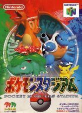 N64 Spiel - Pokemon Stadium 1 / Pocket Monsters Stadium 1 (JAP) (Modul)